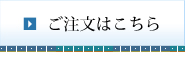 DIY展示会キット専門店レンタルご注文